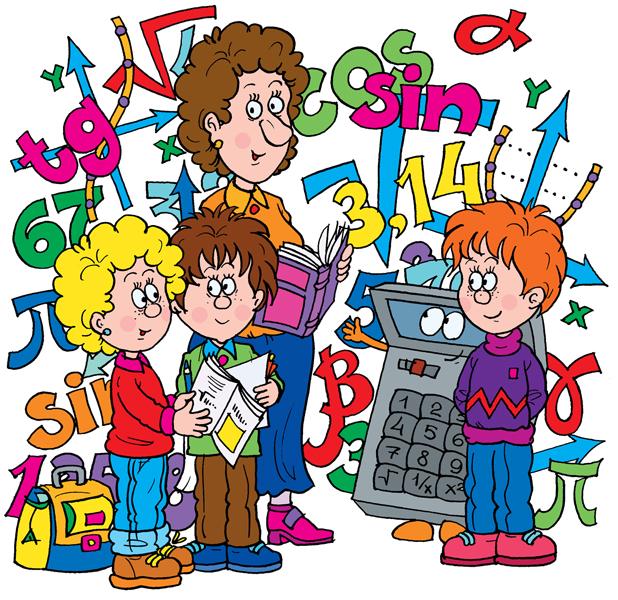 Учитель с учениками открытка 257
